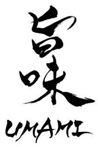 UMAMI, SABOR, GLUTAMATO MONOSÓDICO, GLUTAMAT, PROTEÍNAS, SABROSO, CURIOSIDAD, NUTRICIÓN, JAPÓN, ALIMENTACIÓN, BE HEALTHY AND HAPPY